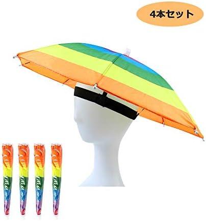 OMUKYかさぼうし 折りたたみ レジャーハット かぶる傘 アンブレラハット 釣り傘 メンズ パラソルハット レディース 両手解放可 折り畳み式 農作業 釣り 帽子型