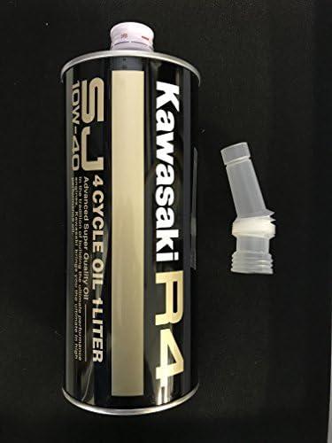 カワサキ 純正オイル R4 ノズル付 オイル バイク KAWASAKI カワサキ純正オイル 1L
