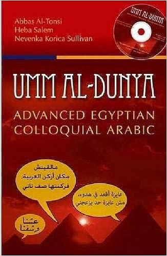Book Umm Al-Dunya: Advanced Egyptian Colloquial Arabic