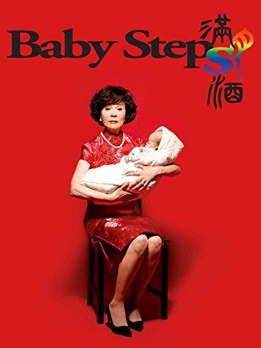 Baby Steps -