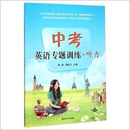 Yue xu Dating-Trainer