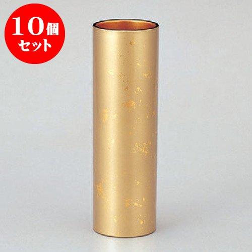 10個セット 花器花台 円筒花瓶色紙金箔 [8.6φ x 27.3cm] ABS樹脂 (7-911-27) 料亭 旅館 和食器 飲食店 業務用 B01M1F1217