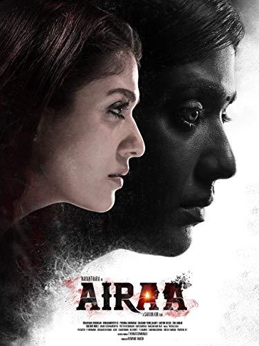 Airaa (Telugu)