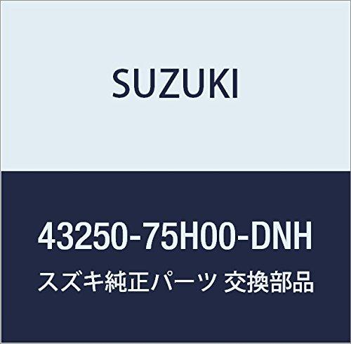 SUZUKI (スズキ) 純正部品 キャップ 品番43250-75H00-DNH B01MRL4YKG