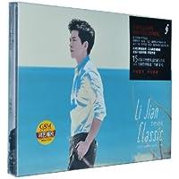 李健:拾光(CD)