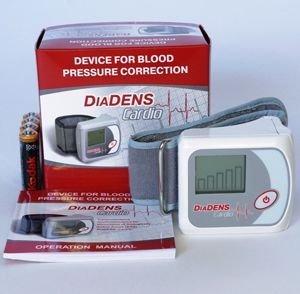 Denas-Cardio 3rd generation - new model 2015 year treatment of hypertension