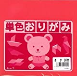 JapanBargain 80s Japanese Origami Paper, Red
