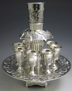 Silver Plated Fountain, 8 Cups (Fountain Kiddush Jerusalem)