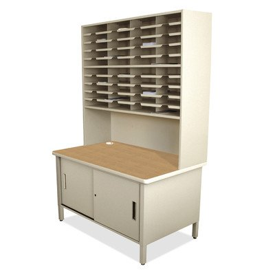 Mailroom 40 Slot Organizer with Cabinet Finish: Putty by Marvel