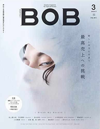 BOB 最新号 表紙画像