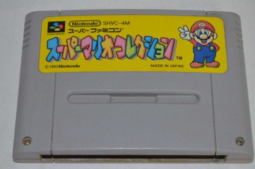 Super Mario Collection (Mario All-Stars) Super Famicom (Japanese Super NES Import) (Mario Allstars)