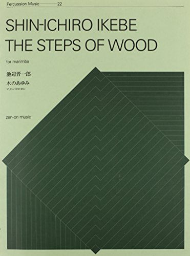 THE STEPS OF WOOD            FOR MARIMBA                  PERCUSSION