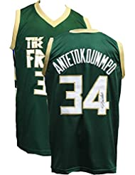 Giannis Antetokounmpo Autographed Signed Greek Freak Basketball Jersey JSA  COA Milwaukee Bucks 9581b46ed