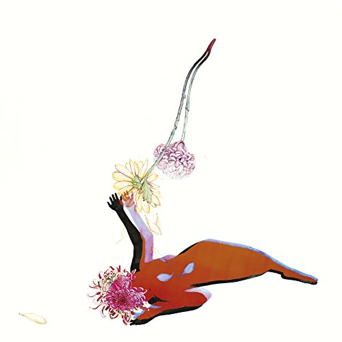 Future Islands - The Far Field - CD - FLAC - 2017 - FiXIE Download