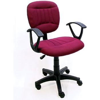 Amazon Com The Green Group Burgundy Fabric Office Chair W