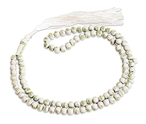 Islamic Muslim Prayer Beads Tasbih with Allah & Muhammad Engraved (99 beads) (White with Green Inscriptions) ()