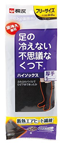 Miracle Warming Socks | Knee-high (Thick - Free Size, Black)