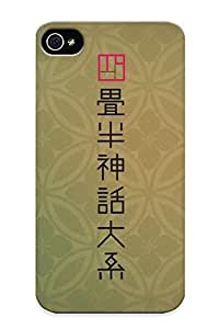 High Quality Shock Absorbing Case For Iphone 4/4s-the Tatami Galaxy Yojouhan Shinwa Taikei