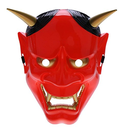 Diamondo PVC Japanese Hannya Noh Full Face Mask Halloween Cosplay Horror Mask (Red) -
