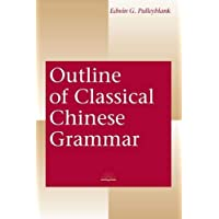 Pulleyblank, E: Outline of Classical Chinese Grammar