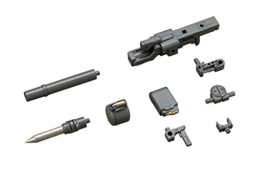 Modeling support goods of M.S.G weapon unit 03 folding Cannon full length 110 mm NON-scale plastic model (Weapon Unit)