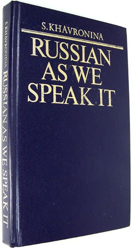 (Russian as we speak it / Govorite po-russki, 8th Edition (Russian Edition))