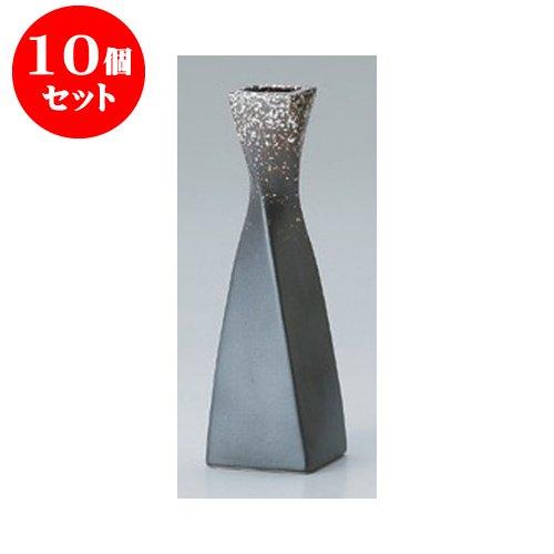 10個セット 美濃焼花瓶 錆白吹ネジリ花瓶 [6.3 x 6.3 x 20.8cm] インテリア B01M4S5VQD  10個セット