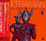 Ultraman Complete Song Collection Vol. 3