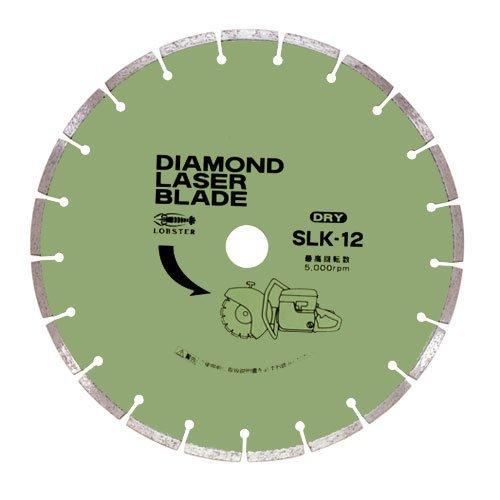 ロブテックス ダイヤモンドホイール レーザーブレード 乾式 SLK12254 B005VMIMZ2