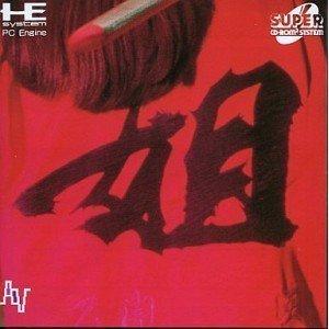 Ane-san [Japan Import]