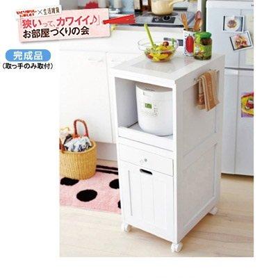 【直送】炊飯器ワゴン(Bワイド) ナチュラル B075ZR9R63ナチュラル B(ワイド)