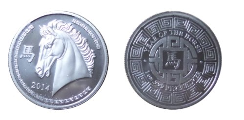 1 Ounce 2014 Year of the Horse Silver Round (The Horse Coin)