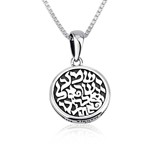 Marina Jewellery Genuine 925 Sterling Silver Chain Necklace, Engraved Shema Israel Pendant Charm, 18 Inch Box Chain