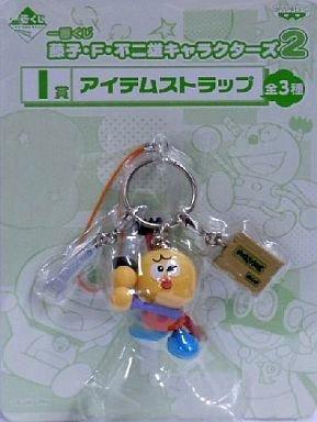 ichibankuji Fujiko ? F ? Fujio Characters 2 I Award items strap roller assistant (Kiteretsu Daihyakka) separately
