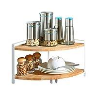 Garwarm Kitchen Spice Rack Organizer/2-Tier Natural Wooden Standing Rack/Kitchen Bathroom Bedroom Countertop Storage Organizer Spice Jars Bottle Shelf Holder Rack,Sector
