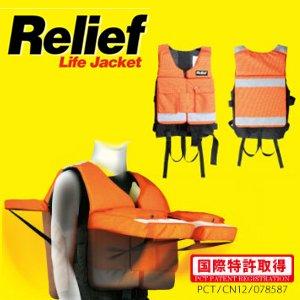 Relif ライフジャケット 救命 安全 ベスト Relif life jacket XSサイズ オレンジ XS(15-25kg)