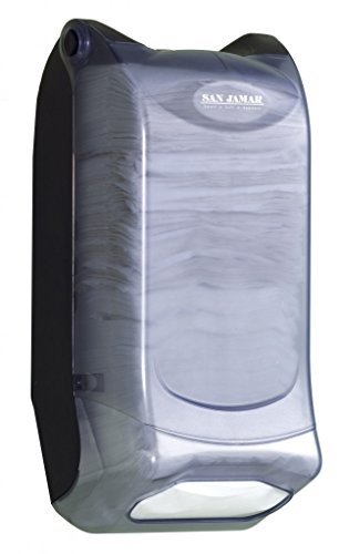 Wall Mount Napkin Dispenser - 7