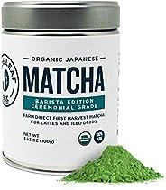 Jade Leaf Organic Ceremonial Grade Matcha Green Tea Powder - Authentic Japanese Origin - Barista Edition For C