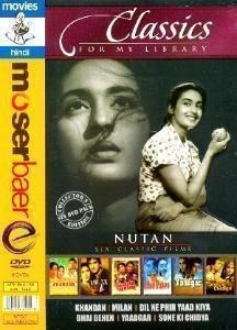 Nutan 6 Pack DVD Set [KHANDAN / MILAN / BHAI BAHEN / DIL NE PHIR YAAD KIYA / YAADGAR / SONE KI CHIDIYA] - NTSC ()
