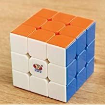 YJ Yulong Smooth Stickerless Speed Cube Puzzle 56mm .HN#GG_634T6344 G134548TY99764