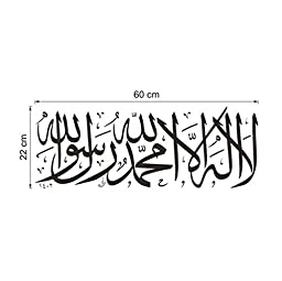 LingStar Islamic Muslim Removable Wall Stickers Home Living room Art Decal
