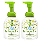Babyganics Foam Hand Soap Chamomile Verbena 8.45 Ounce - 2 Pack