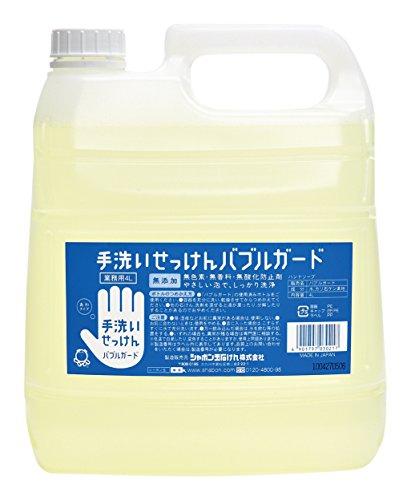したいスプレー血色の良い【大容量】 シャボン玉 バブルガード 業務用 4L