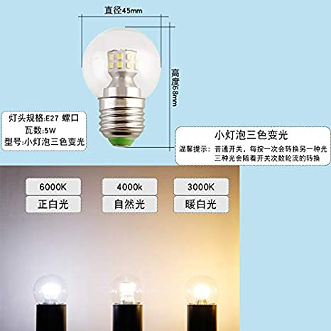 Downlights Led Pequeña burbuja redonda E27 Tornillo grande 5W Bombilla ahorro de energía Magic Bean Warm
