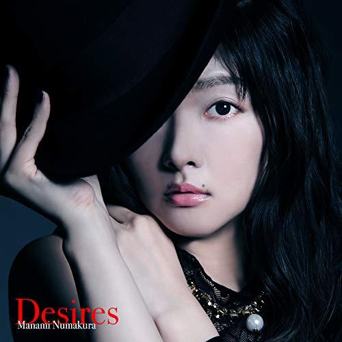 沼倉愛美 / Desires[通常盤]の商品画像