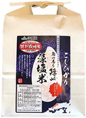 令和元年産 島根隠岐産 特別栽培米 藻塩米コシヒカリ 玄米 5kg