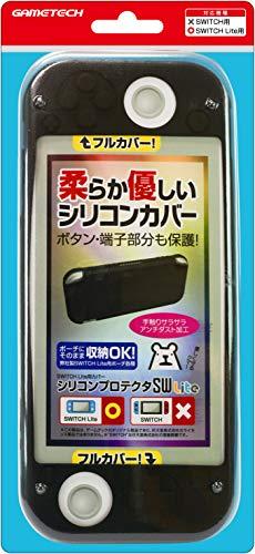 シリコンプロテクタSW Lite ブラック (Switch Lite用)
