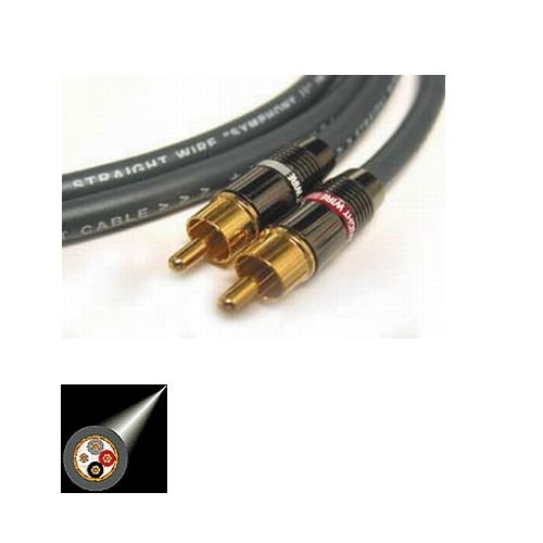 Straightwire Symphony II Subwoofer Cable 6.0 Meters by Straightwire