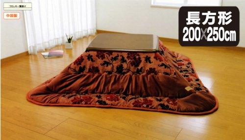 フロッキー薄掛け長方形(200X250cm)[790-250]   B00AA8H5W8
