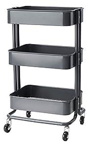 Ikea IKEA - RÅSKOG Kitchen cart, gray: Amazon.co.uk